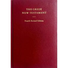 Греческий Новый Завет 4-е издание (2502)