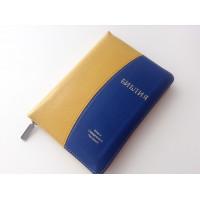 045ZTI Библия цвет: желто -синий (11454) (4)