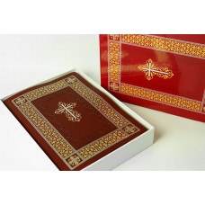 085ti Библия в коробке (артикул 11852)