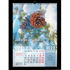 """Календар перекидний великий """"Слово Благодаті"""" укр. (КП114)"""