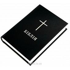 043 Біблія чорна (10432) з хрестом