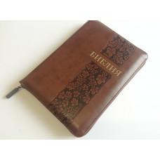 055zti Библия коричневая с виноградными ветками (11544)