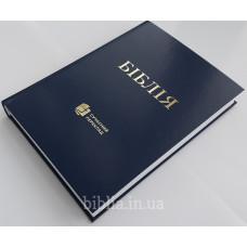 073 Біблія синя Сучасний переклад (1073) Турконяка