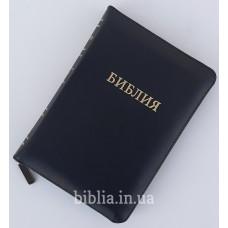 047zti Библия черная кожаная золочение (1144)