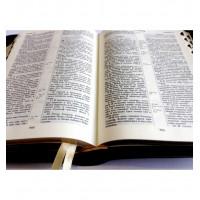 047zti Библия черная кожаная (1144) индексы, замок, золочение