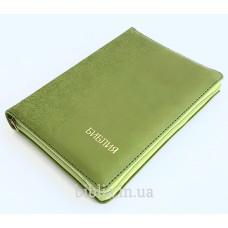 045zti Библия оливковая с тиснением (11947)