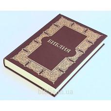 083 Библия бордо с орнаментом (1183)