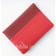 "045zti Библия цвет ""бургунди"" (11917)"