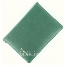 045zti Библия  темно-зеленая  (11930)