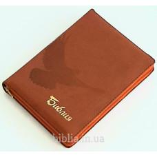 "045zti Библия коричневая ""голубь"" (11959)"