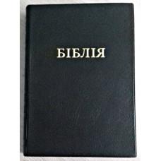 052 Біблія чорна (1052) , вініл