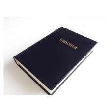 042 Библия  черная в мягком переплете (11422) карты