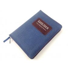 045 zti Библия, цвет: синий джинс, (артикул 11454) (20)