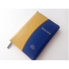045zti Библия желто-синяя (11454)