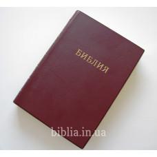 072ti Библия бордо (11721)