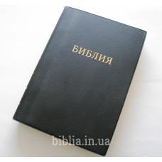 072ti Библия черный (11721)