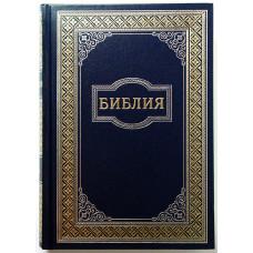 073 Библия с орнаментом (11732)