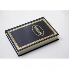 073 Библия, черный (11732)