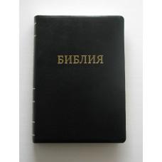 075ti Библия, цвет: черный (11742)
