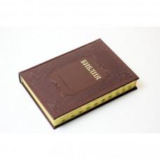 075ti Библия (1176)