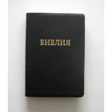 077 Библия кожа (11765)