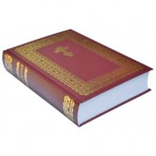 073DC Библия неканоническая, бордо (1177)