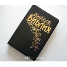067 Библия Геце черная кожа (1167)