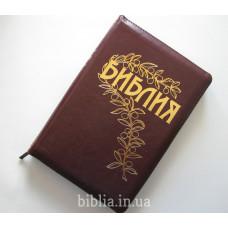 065z Библия Геце бордо (11651) замок