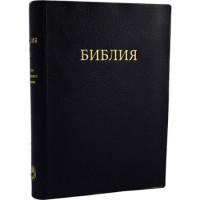 042tig Библия (11423) цвет черный, золото