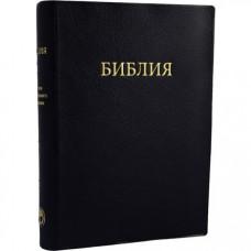 042ti Библия (11423) цвет черный, золото