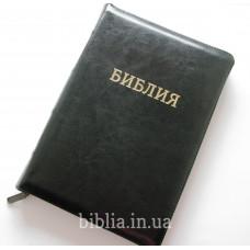 077zti Библия черная (11752)