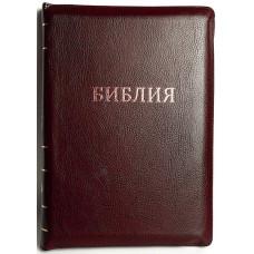 075zti Библия (11763)