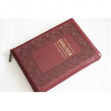 075zti Библия, цвет: бордо (11763)(7)