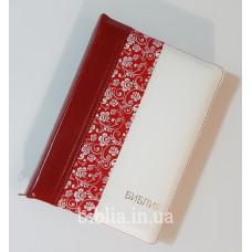 045zti Библия бордо, белый, цветы (11909)