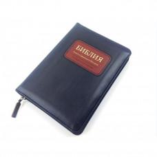 045zti Библия синий (11454)