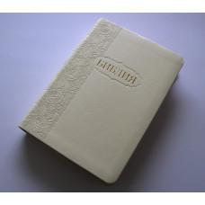 """045 Библия молочная (1146) """"цветочный"""" срез"""