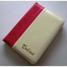 045zti Библия розово-белая (11908)