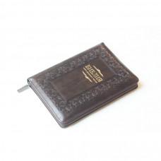 055zti Библия, цвет: коричневый с узором (11544)