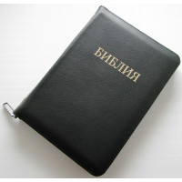 057zti Библия (11549)