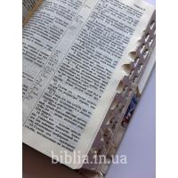 055ti Библия белая с цветами (11551)