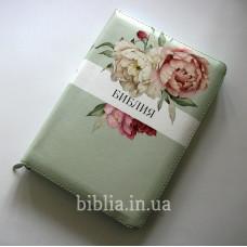 "055ztif Библия Пионы (11552) цвет ""берилл"""