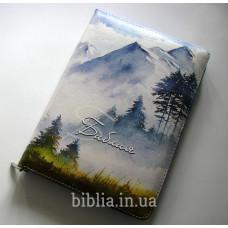 055zti Библия Возвожу очи мои к горам (11552)