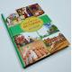 Библейские истории для детей (3156)