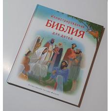 Иллюстрированная Библия для детей (3100)