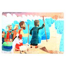"""Пазли """"Мойсей і море"""" (163)"""