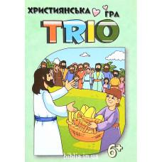 """Християнська гра """"Тріо"""" (238)"""
