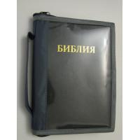 Обложка-сумка пленка (8028)