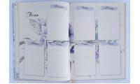 Жіночий щоденник благословенної Богом (д14)