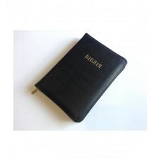 047zti Біблія чорна (10448)