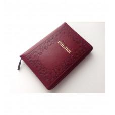 055zti Библия бордовая с цветами (11544)